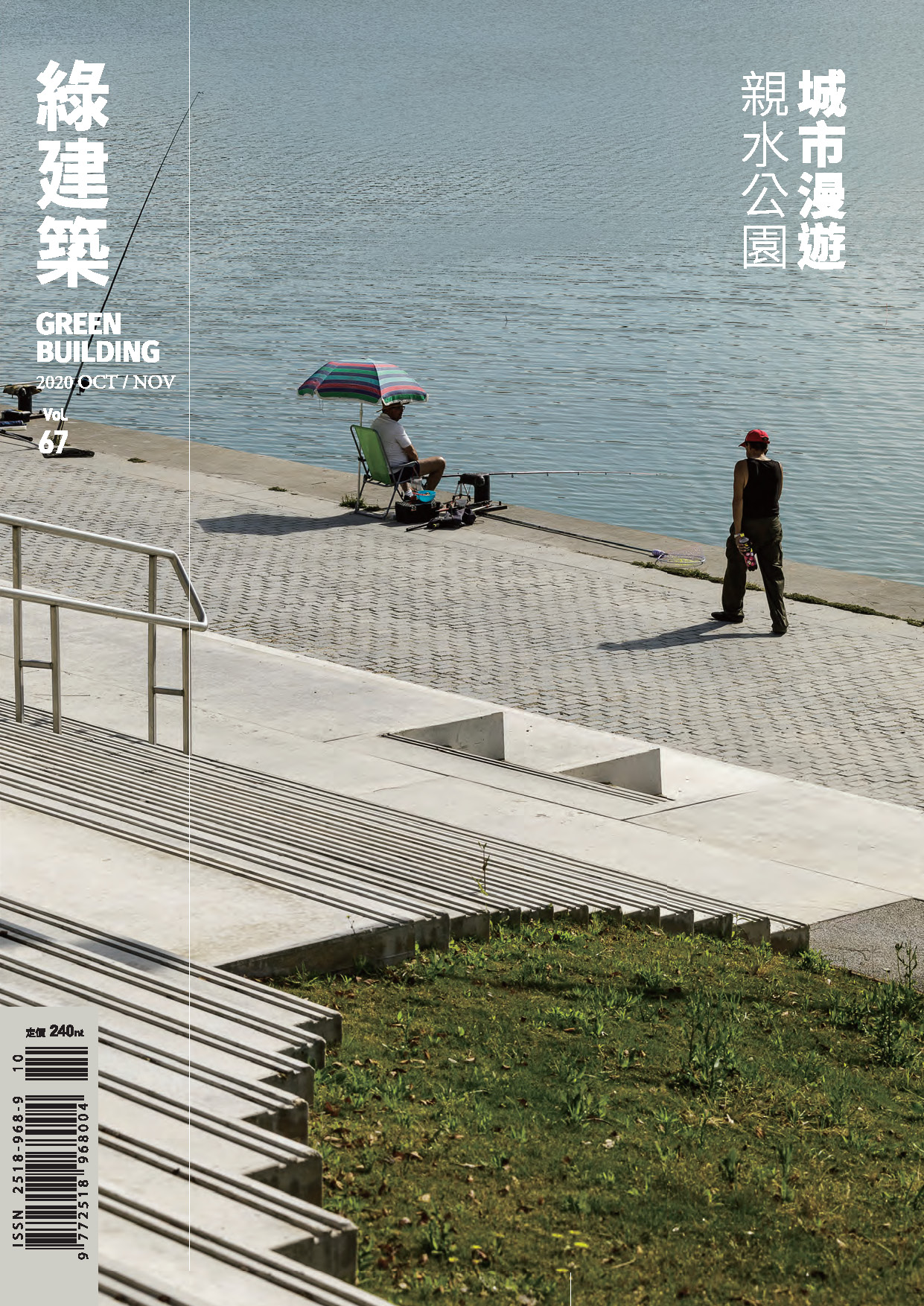Portada Green Building Magazine 67